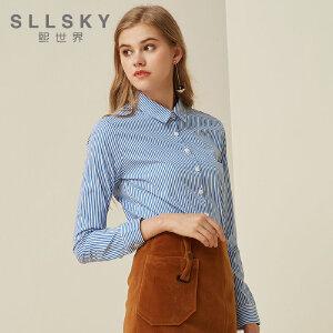 熙世界蓝色条纹衬衫女2018秋装新款修身显瘦长袖衬衣上衣117LC062
