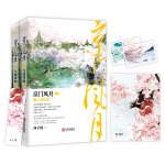 京门风月5九城烽烟(共2册)