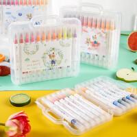 晨光文具双头水彩笔套装元气果果系列学生用可水洗绘画笔涂鸦笔12色/24色/36色/48色可选