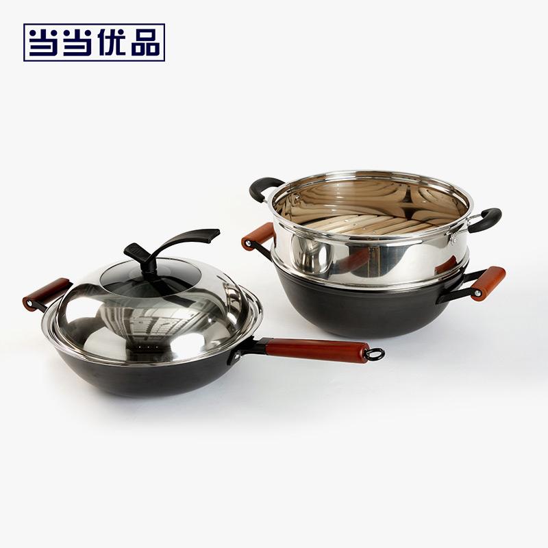当当优品 传统铁锅精铁木柄真不锈套锅 32厘米当当自营 传统铁锅 32厘米 不锈