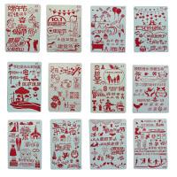 主题花边尺模板手工diy相册配件 手抄报镂空绘画尺 画图工具
