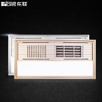 东联集成吊顶灯暖浴霸 LED灯多功能卫生间灯暖浴霸