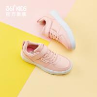 361度童鞋 女童滑板鞋�\�有蓍e板鞋2020冬季新款中大童�和�小白鞋�\�有� 冰粉