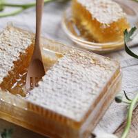 【江西特产】嚼着吃的巢蜜,集蜂胶,蜂王胶,花粉,蜂蜜为一体 礼盒装,475g/盒 包邮