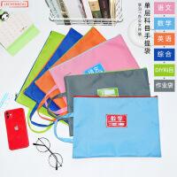 单层A4科目袋文件袋手提补课袋定制 分类大容量试卷收纳袋