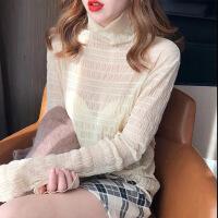 若菲拉洋气半高领打底衫内搭蕾丝女2021春秋新款简约韩版修身长袖
