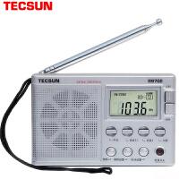 德生收音机 R-9702 全波段收音机 数码显示 二次变频收音机 老人收音机