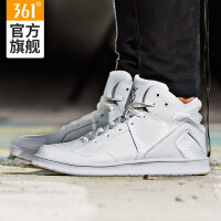 361男鞋板鞋男韩版潮流2017新款百搭361度时尚休闲鞋高帮板鞋男士