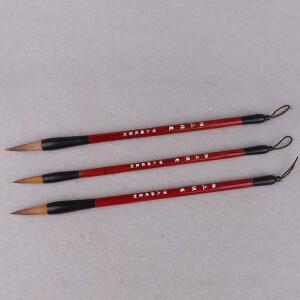 3支毛笔《妙笔生花》狼毫