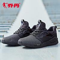 乔丹男鞋跑鞋2017年秋季新款慢跑鞋休闲耐磨跑步鞋时尚潮运动鞋男XM3570307