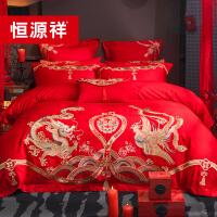 恒源祥婚庆四件套大红全棉刺绣结婚喜被红色被套纯棉中式婚庆床品