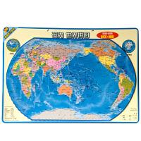 磁力拼图・世界地图(EVA加厚超大版)
