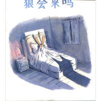 �|方娃娃�L本版2020年1期 期刊�s志