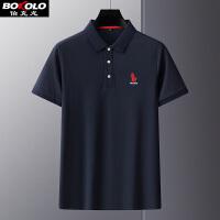 伯克龙 夏季薄款男士POLO衫 商务纯色弹力舒适纯色半袖冰丝青中年百搭体恤上衣 A852