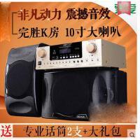 索爱 CK-M2 家庭客厅ktv音箱卡拉OK套装 卡包音响10寸K歌专业设备