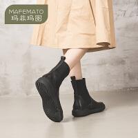 玛菲玛图切尔西靴女真皮平底厚底短靴女秋冬新款瘦瘦靴单靴飞织袜靴及踝靴1813-5