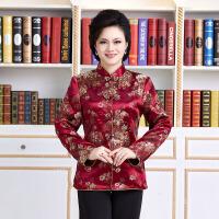 中年女士长袖织锦缎气质结婚妈妈复古唐装礼服外套 结婚喜庆婚宴 紫红色 6013 X