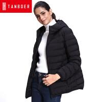 坦博尔2016冬季新款轻薄短款弹力羽绒服女士韩版羽绒衣外套TB3250