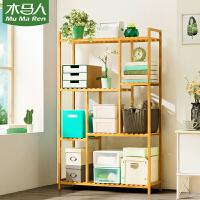木马人置物架落地收纳架卫生间客厅实木组合架子多层厨房层架书架