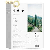小日子台湾繁体中文版杂志2020年全年杂志订阅一年共12期7月起订设计美食旅行建筑电影 台湾繁体中文
