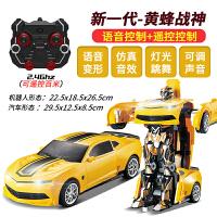 【限时2件5折】遥控变形车感应汽车变形遥控车金刚机器人充电动无线男孩儿童玩具