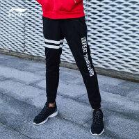 李宁卫裤男士新款运动生活长裤休闲裤子男装收口运动裤AKLM799