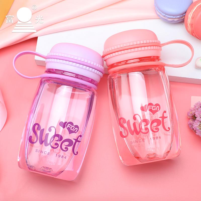 富光塑料杯便携随手杯水杯清新小容量可爱儿童男女学生创意茶杯子 清新可爱 甜美马卡龙