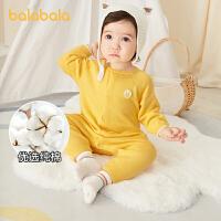 【2件6折价:107.9】巴拉巴拉新生婴儿儿衣服宝宝连体衣睡衣满月服包屁衣爬服线衫萌趣