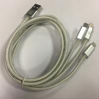 佧酷 三合一数据线,2个苹果头1和安卓头 银色