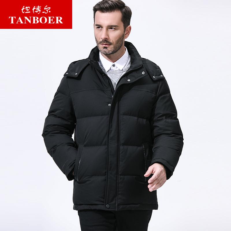 坦博尔2017秋冬新款连帽羽绒服男短款加厚爸爸款羽绒外套TA17563初冬来袭 温暖相随