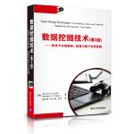 【新书店正版】数据挖掘技术:应用于市场营销、销售与客户关系管理(第3版) [美] 林那夫(Gordon S. Lino