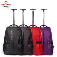 伊维杰 (Envagel)双肩包大容量户外拉杆背包学生16寸20寸旅行箱包防泼水拉杆包袋