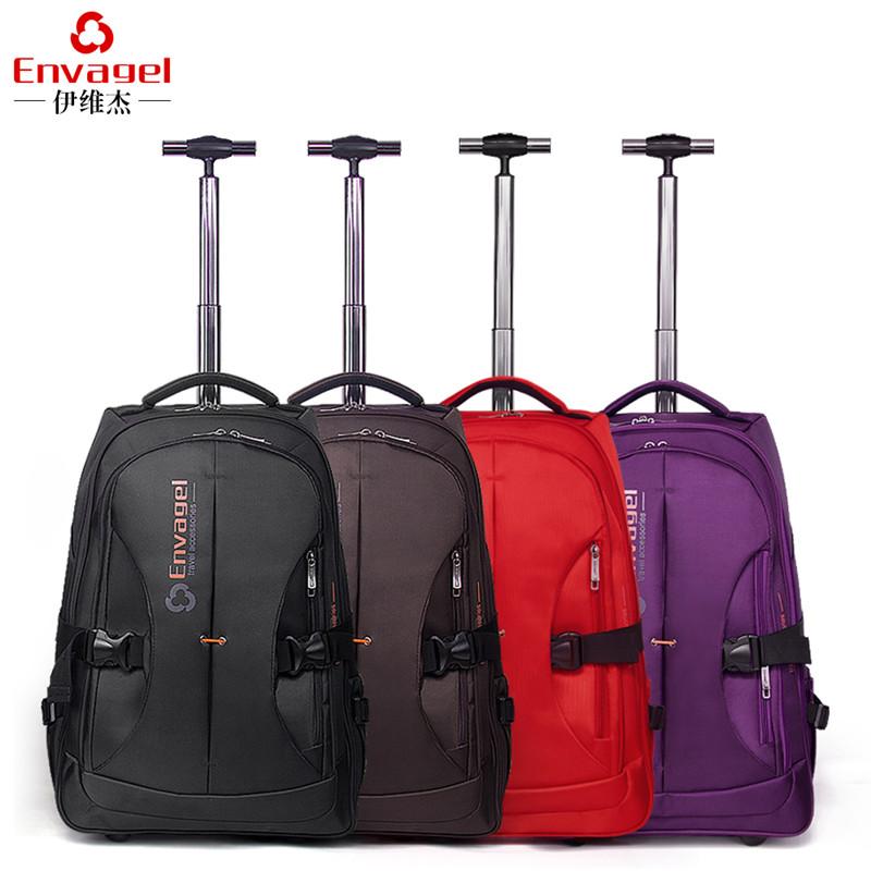 伊维杰 (Envagel)双肩包大容量户外拉杆背包学生16寸20寸旅行箱包防泼水拉杆包袋 防泼水 可拉可提可背 多功能型