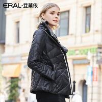 ERAL/艾莱依冬季修身显瘦时尚立领女士羽绒服轻薄外套羽绒衣2003D