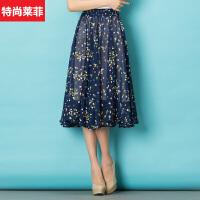 特尚莱菲 半身裙夏雪纺中长款裙子新款波点大码显瘦半裙 BHF8476