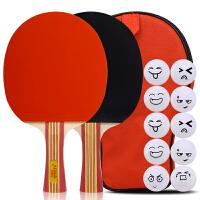 新款 红双喜乒乓双拍儿童小学生初学者横拍直拍2只装兵乓球拍单拍