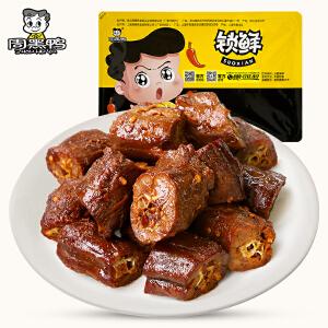 【周黑鸭_锁鲜装】卤鸭脖200gX2盒 武汉特产官方新鲜食品零食
