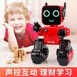 遥控智能机器人电动跳舞机械人早教多功能阿尔法伯特可编程玩具