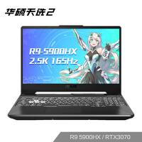 华硕(ASUS) 天选2 15.6英寸游戏笔记本电脑(AMD R9-5900H 16G 512GSSD RTX 3070