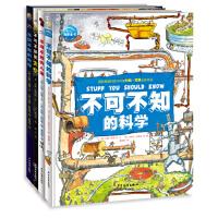 """不可不知的科学系列(精装全4册,国际畅销图书""""不可不知系列""""重磅来袭,畅销作者,新锐绘者,科学、人体、地球、宇宙,前沿知"""