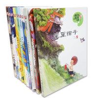 《儿童文学》童书馆:中国童话新势力・精选辑(共10册)