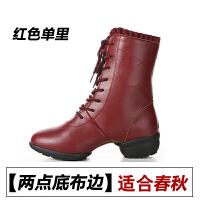 冬季水兵舞靴子跳舞靴女中筒靴广场舞蹈鞋软底中跟跳舞鞋