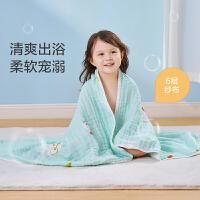 全棉时代婴儿水洗纱布浴巾海底漫游