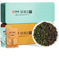 �福堂茶�~�F�^音2020新茶�觚�茶清香型�庀阈徒M合茶�~散�b中秋�Y盒�b252g*2盒