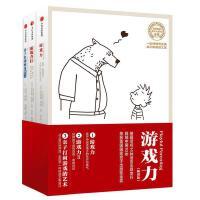 正版 游戏力套装全3册 套装含游戏力1+游戏力2+亲子打闹游戏的艺术 帮孩子战胜童年焦虑 素质教育类读物