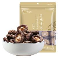 金唐 小香菇 香菇 金钱菇 冬菇 火锅食材250g