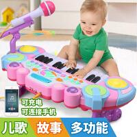 【领券下单立减50】儿童电子琴宝宝早教音乐多功能钢琴玩具带麦克风女孩礼物1-3-6岁