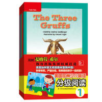 美国加州少儿英语分级阅读1