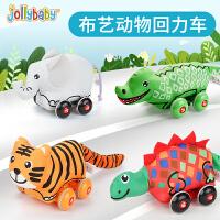 jollybaby祖利宝宝 婴儿童回力车玩具小惯性小汽车男女孩1-3岁耐摔动物