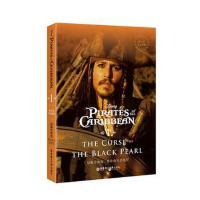迪士尼英文原版.加勒比海盗1:黑珍珠号的诅咒 Pirates of the Caribbean: T